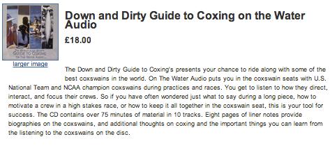 rowing Coxswain audio recordings