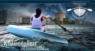 Thessaloniki Coastal Rowing Club, Nikos, Rowing, Rowperfect