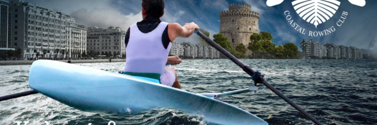 Thessaloniki Coastal Rowing Club, Nikos, Rowing, Rowperfect