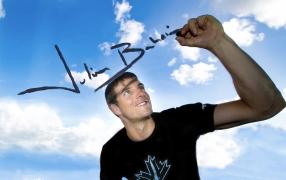 Julien Bahain