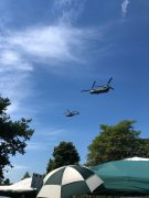 RAF, Henley Royal Regatta